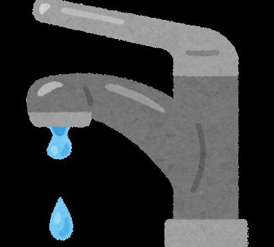 水漏れする水栓アイキャッチ